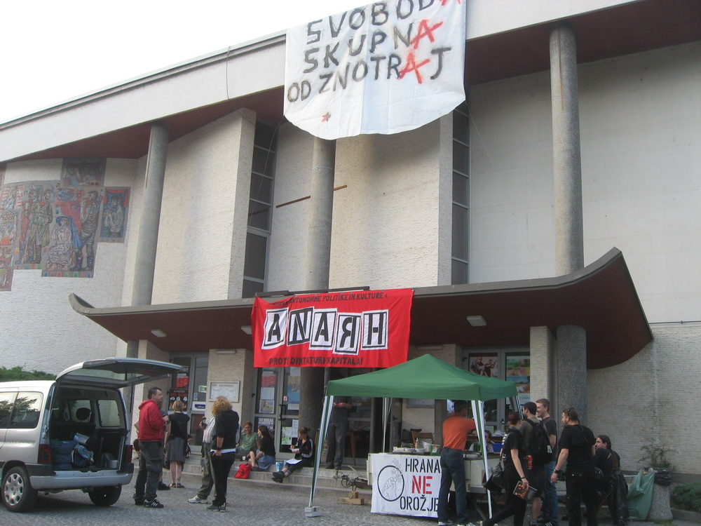 ANARH-Eingang